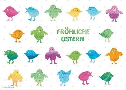 """Postkarte """"Fröhliche Ostern (Bunte Vögel)"""""""