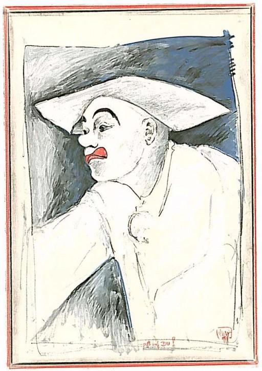 """Postkarte """"...paß auf Du"""""""